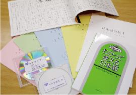 Original text books